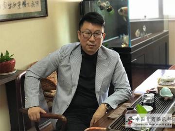 郝峰 山西仲凯天翔通信科技有限公司 总经理——2018年百名优秀晋商人物