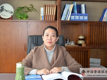 姜小娟 山西大容冷链科技有限公司 总经理——2018年百名优秀晋商人物