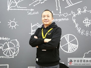 尚昊峰 河南一步用车科技有限公司 董事长——2018年百名优秀晋商人物