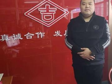 宋春亮 济南吉迈通水暖设备有限公司 总经理——2018年百名优秀晋商人物