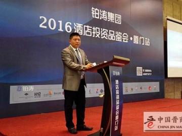 王海叶 广东铂涛企业集团有限公司 高级总监——2018年百名优秀晋商人物