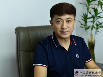 王建平 珠海市华普照明工程有限公司 总经理——2018年百名优秀晋商人物