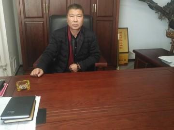 闫广福 甘肃广润盛华实业集团有限公司 董事长——2018年百名优秀晋商人物