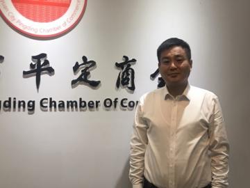 张冰 山西悦华醇美酒业有限公司 总经理——2018年百名优秀晋商人物