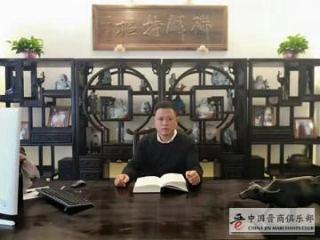 张文文 山西陶士阁餐饮文化发展有限公司 董事长——2018年百名优秀晋商人物