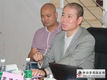 高建军 J&M INTERNATIONAL GROUP INC 总裁——2018年百名优秀晋商人物