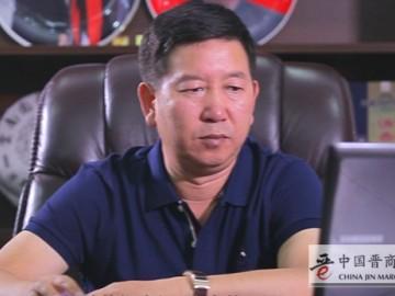 刘六六 繁峙县万恒中药材种植有限公司 董事长——2018年百名优秀晋商人物