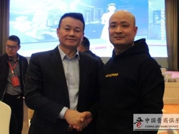 103四川:热烈欢迎山西省四川商会加盟为中国晋商俱乐部第103位联合发起机构