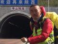 荣浪8000公里徒步:山西与一带一路有关系么?