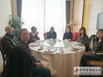 晋商俱乐部秘书处到山西省广东商会取经学习