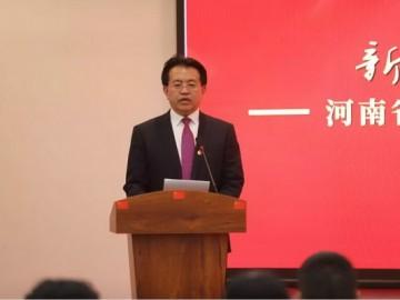 喜讯:热烈祝贺优秀晋商郭启文出任河南省晋商会第三任会长
