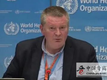 """全球确诊超20万例!世卫组织回应特朗普称新冠为""""中国病毒"""""""