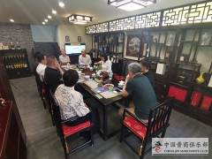 太原第四期 晋商生态·轻奢信息沙龙