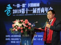 晋商高聪:商会是党和政府联系非公经济的桥梁