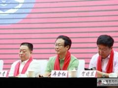 中国晋商俱乐部热烈祝贺优秀晋商冉金红荣膺应县企业家联合会首任会长