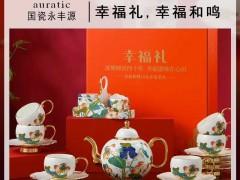 第二届(晋城)钓鱼台窖藏酒 国瓷永丰源品鉴会邀请您出席