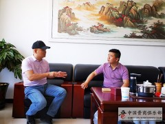 欢迎忻州市尚晋家居有限公司董事长郝世明加盟为中国晋商俱乐部理事