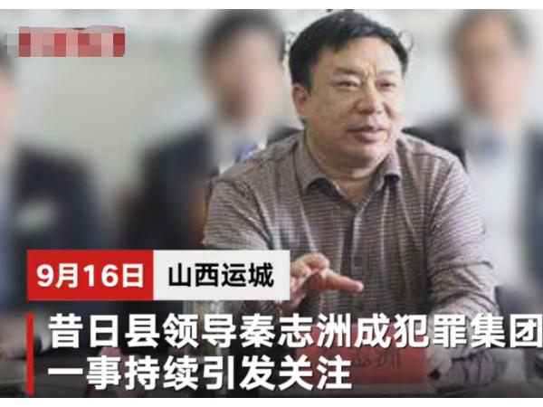 山西黑社会猖獗到极致 | 一县领导绑架囚禁广州籍新晋商甚至逼迫喝尿 | 更有无辜路人被砍断脚筋