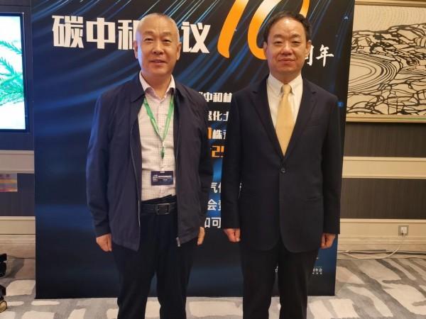 中国晋商俱乐部副理事长彭晋峰与石勇出席2020中国绿公司年会