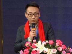 郝金玉:当代晋商生态最优秀的资源渠道|2019第十一届晋商年会