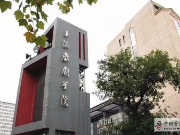 优秀河南精华教育成功中标上海戏剧学院数据治理与决策挖掘系统采购项目