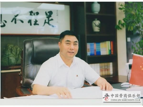 足程不息王殿辉:中国晋商俱乐部常务理事长 | 山西聚义实业集团党委书记、董事长