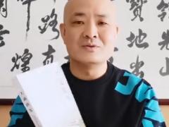 """35年晋商企业喜跃发谈""""创新"""""""