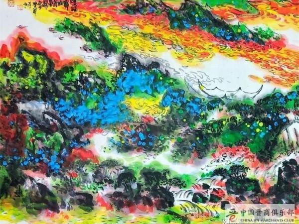 张跃华:彩墨飘扬、梦春飞舞