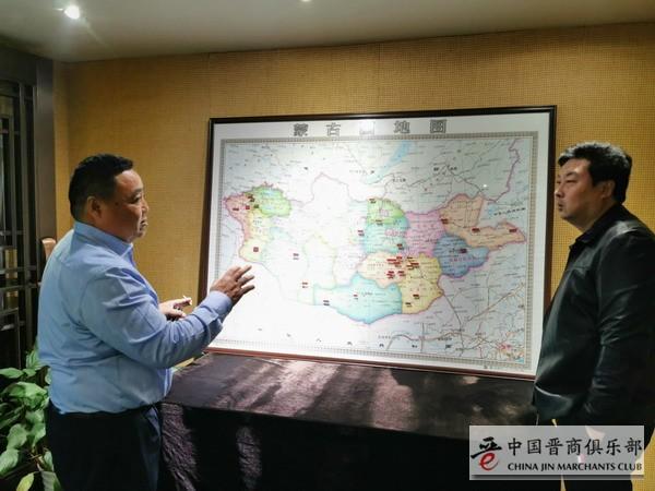 晋商俱乐部副秘书长石磊拜访晋华公司 了解蒙古国有色金属矿项目资源