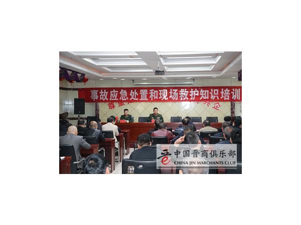 天聚鑫辉源煤业开展事故应急处置和现场救护 | 晋商聚义实业集团