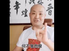 """警惕!北京副处长体验美团骑手,舆论导向出现了""""何不食肉糜""""可怕现象。"""