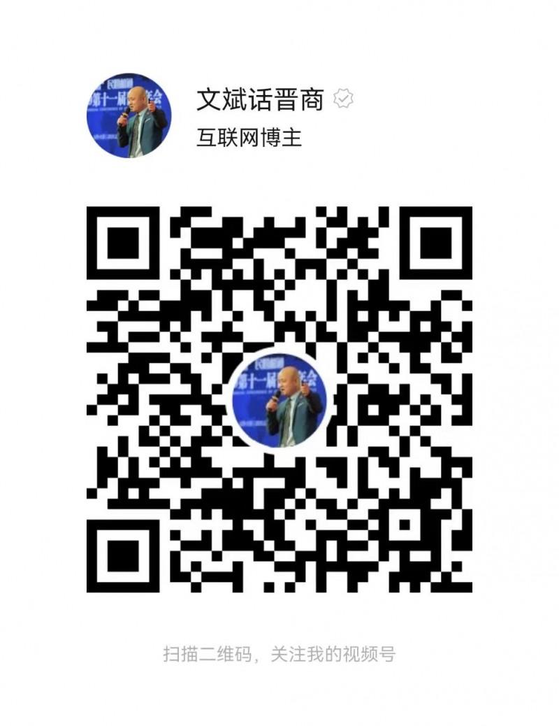 微信图片_20210821221718