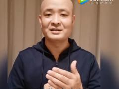 (乔家大院)晋商乔贵发豆腐铺成功开业,首次跨业经营却惨遭失败