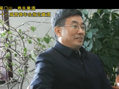 雁门山养生黄酒 2021第十二届晋商年会指定黄酒