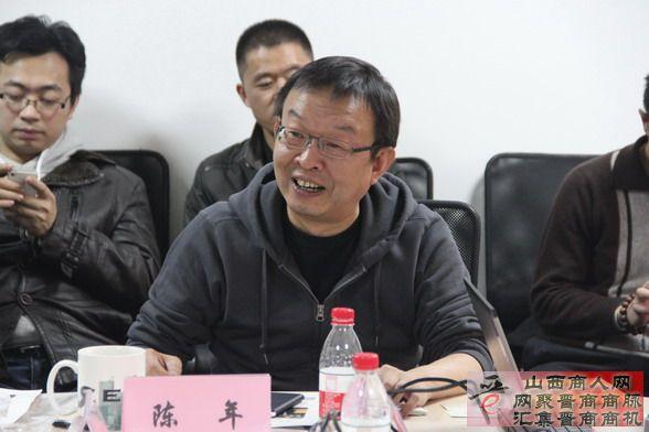 中国 晋商/凡客诚品总裁陈年