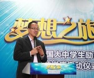 """中国晋商俱乐部邀请您参加""""2015新东方""""梦想之旅""""晋城站"""""""