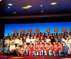 """沁源秧歌协会赴京慰问演出告诉你""""沁源为何是英雄的人民英雄的城"""""""
