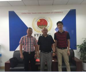 晋商白鹭南沙总部与中国自由贸易商协会联盟交流合作