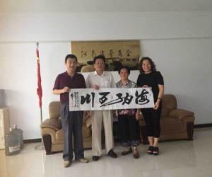 甘肃晋商联合会副秘书长王永康夫妇拜访河南省晋商会