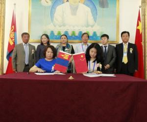 阿斯克智慧旅游平台签约蒙古国 山西省国际商会特色产业分会会长胡佳辰出席